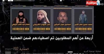 b2ap3_thumbnail_Five-Most-Wanted-ISIS-Leaders-Captured-Trapped-Using-Smartphone-App.jpg