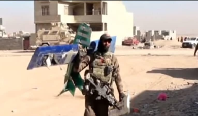 b2ap3_thumbnail_Screenshot_2019-08-29-Killer-Drone-Boomerangs-Back-to-Kill-ISIS-Fighter-Clarion-Project.png