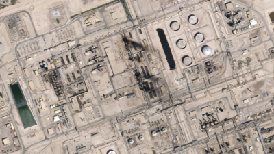 b2ap3_thumbnail_Screenshot_2019-09-18-To-Find-Clues-in-Saudi-Oil-Attacks-U-S-Examines-Missile-and-Drone-Parts.png